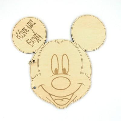 Βιβλίο ευχών Mickey ξύλινο