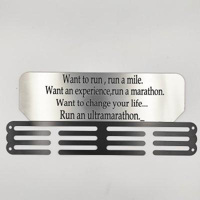 """Κρεμάστρα μεταλλίων """"Run an ultramarathon"""""""