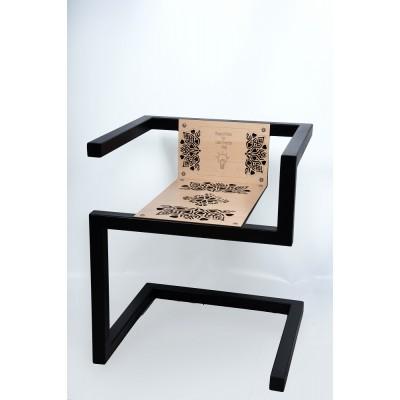Καρέκλα μεταλλική